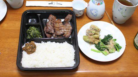牛たん弁当4