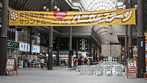 夢色音楽祭5