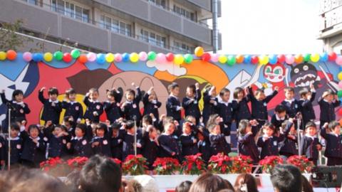 平松学園6