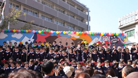 平松学園7