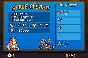 けり姫13