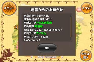 ケリ姫スイーツ2