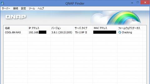 QNAP16