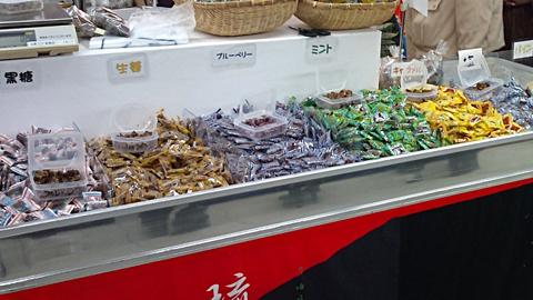 沖縄物産展4