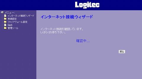 有線LAN4