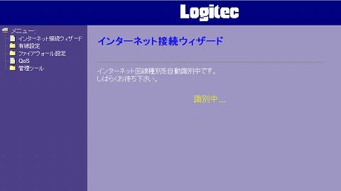 有線LAN5
