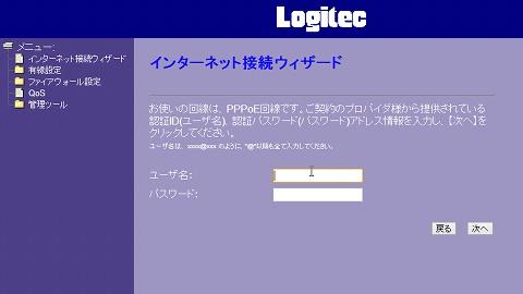 有線LAN6
