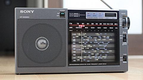 AMラジオ2