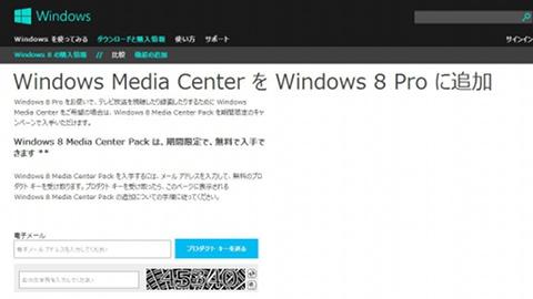 MediaCenter3
