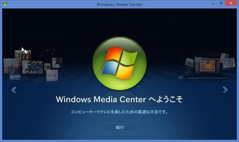 MediaCenter15