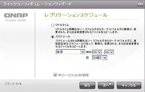 USB11