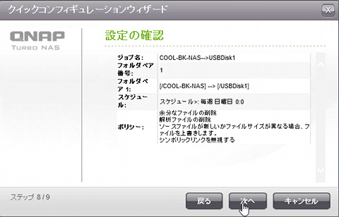 USB15