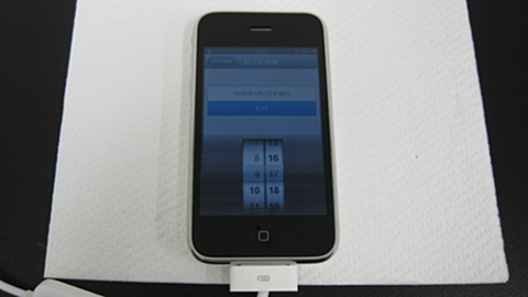 iPhone37