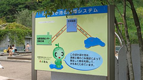 佐野植物公園16