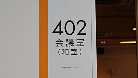 ホルト33