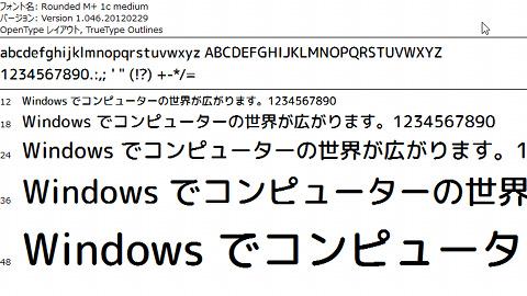Webフォント1