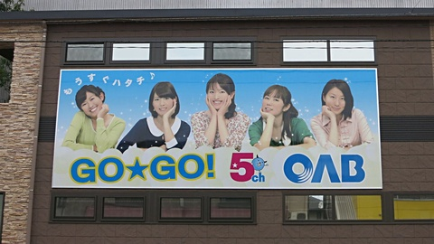 OAB11