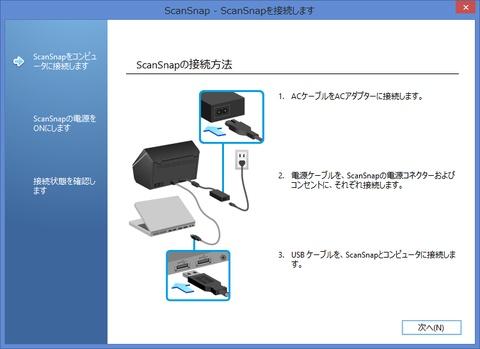 scansnap21
