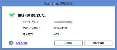 scansnap30