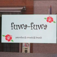 fuwafuwa2