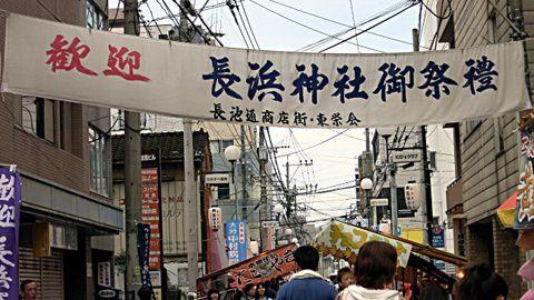長浜神社2
