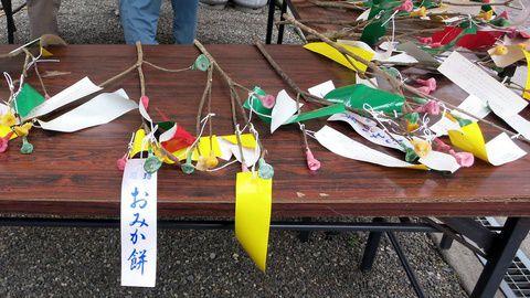 長浜神社6