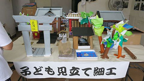 長浜神社8