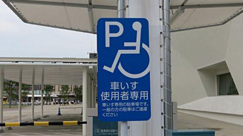 駐車場33