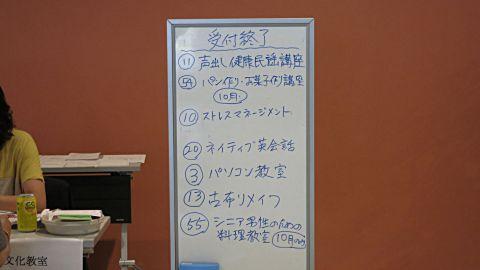 ホルト教室4