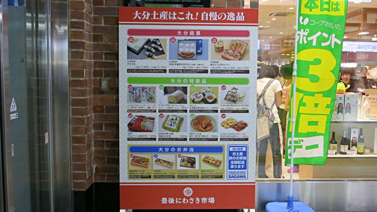 にわさき市場12