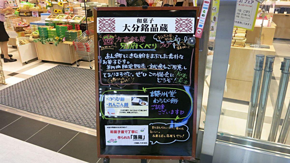 にわさき市場15
