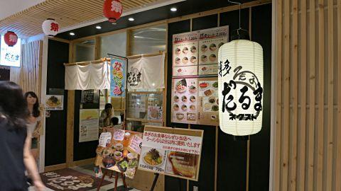 にわさき市場33