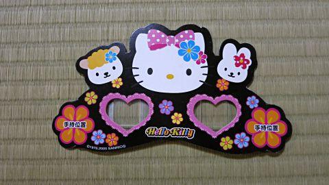 キティ花火5