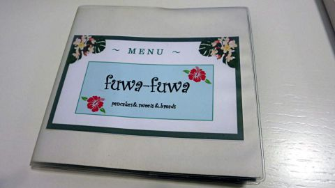fuwafuwa4
