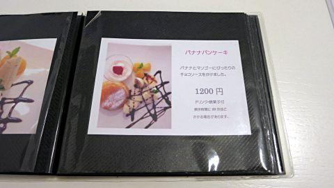 fuwafuwa6