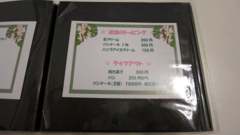 fuwafuwa10
