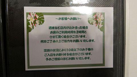 fuwafuwa13