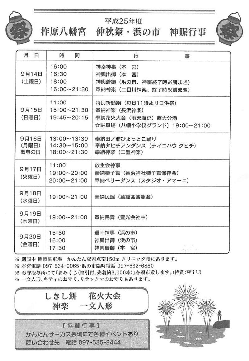 志きし餅10