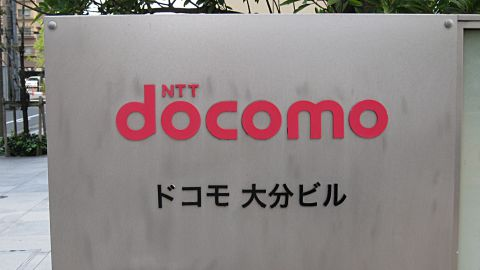 docomo4