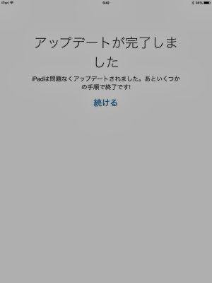 iOS16