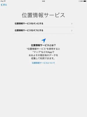 iOS17