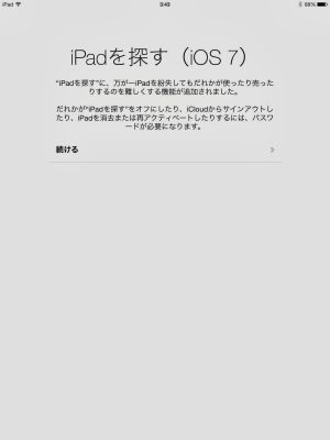 iOS20