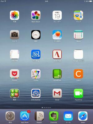 iOS23