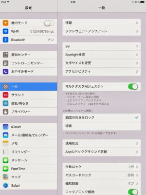 iOS24