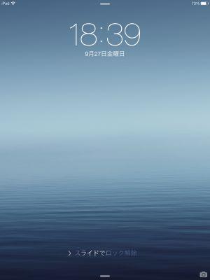 iOS28