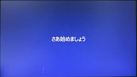アップグレード1