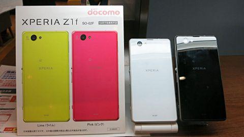 スマートフォン5