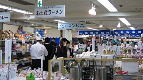 北海道物産展3