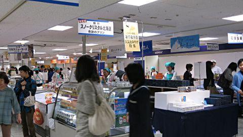 北海道物産展4