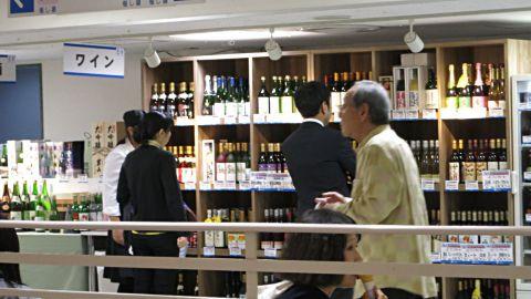 北海道物産展6